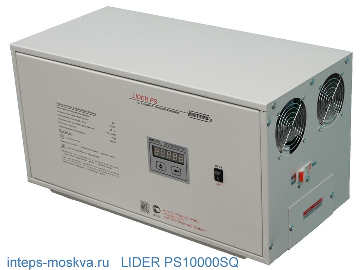 Lider PS10000SQ-25